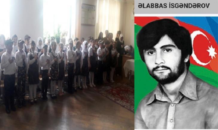 67 saylı tam orta məktəbin ikinci sinifi Milli Qəhrəmanın adına verildi-