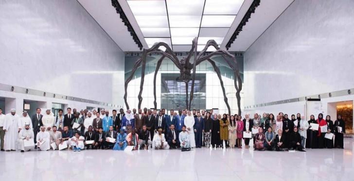 Doha İslam Gənclik Forumu keçirilib -