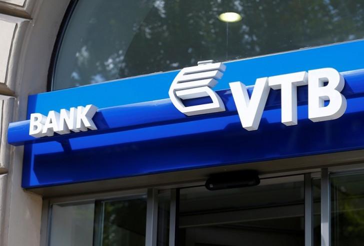 """""""VTB Bank""""da 257 milyon manat yığılmış zərər"""