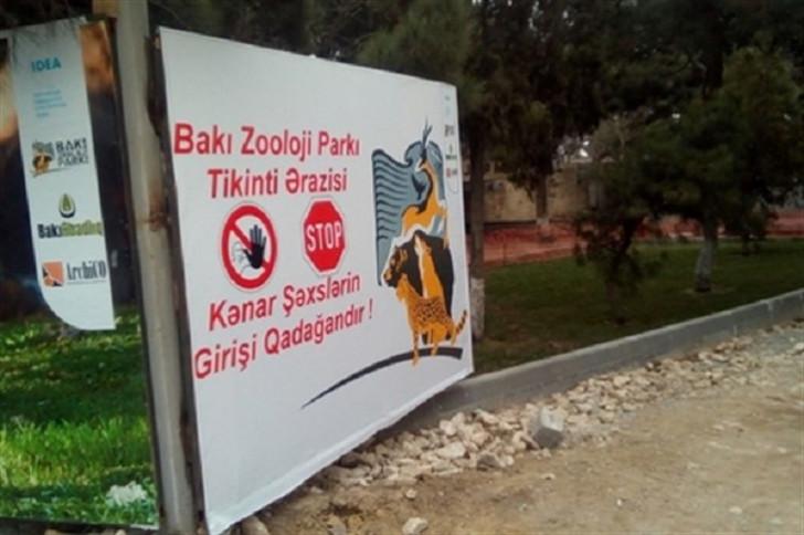 Bakı Zooparkında
