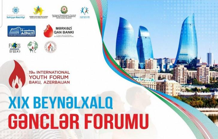 XIX Beynəlxalq Gənclər Forumu Bakıda keçiriləcək