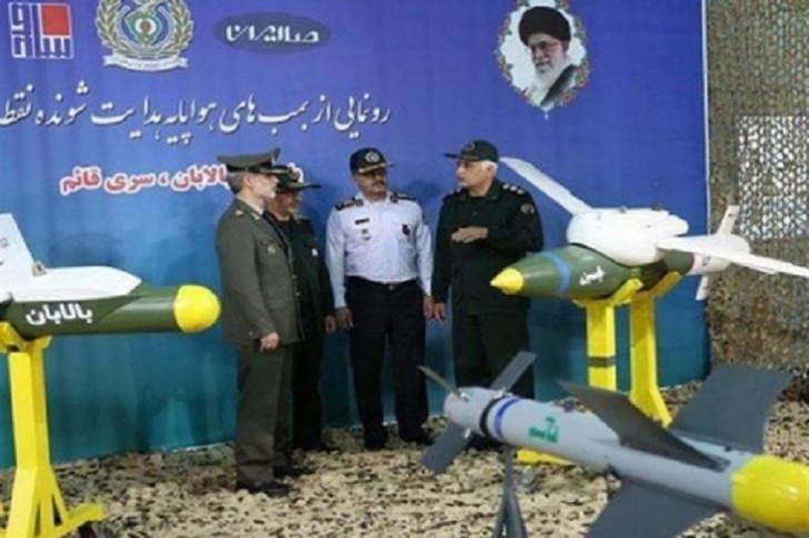 İran 3 yeni bombanın təqdimatını keçirib