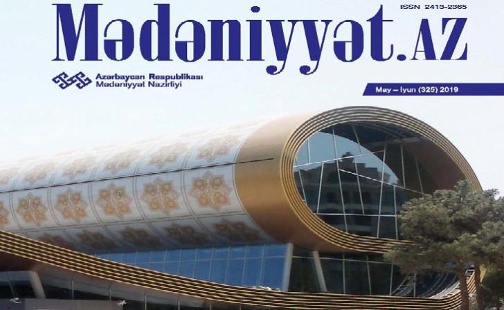 """""""Mədəniyyət.AZ"""" jurnalı növbəti sayı ilə oxucuların görüşünə gəldi"""