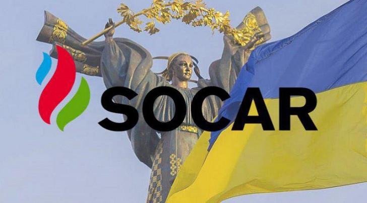 """""""SOCAR Ukrayna"""" manipulyasiya cəhdinə görə hərraclardan uzaqlaşdırıldı"""