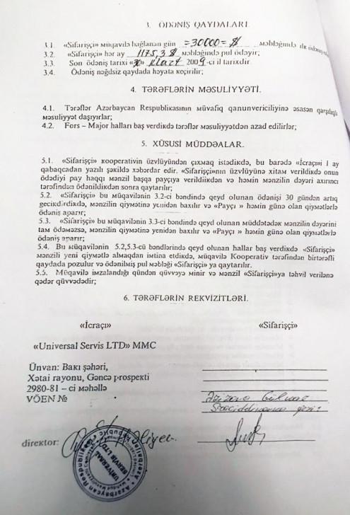 İsfəndiyar Axundovun şirkətindən prezidentə ŞİKAYƏT OLUNDU – FOTOLAR